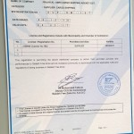 ترخيص المنطقة بصلالة لشركة راجح العمري