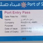 تصاريح المنطقة الحرة و ميناء صلالة
